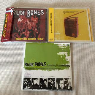 RUDE BONES アルバムセットpart1