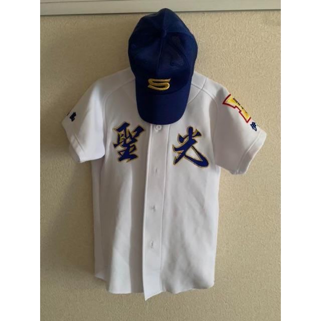 福島 聖光学院 野球部 ユニフォームセット スポーツ/アウトドアの野球(記念品/関連グッズ)の商品写真