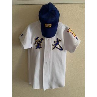 福島 聖光学院 野球部 ユニフォームセット