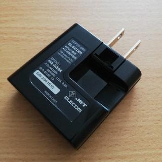 エレコム(ELECOM)のエレコム ACアダプター 出力:USB端子 DC5V  1A(バッテリー/充電器)