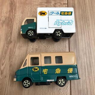 クロネコヤマト ミニカー二台セット(ミニカー)