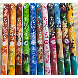 ちはやふる 1巻~6巻,19巻,37巻~40巻(少女漫画)