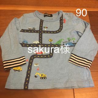 クレードスコープ(kladskap)のクレードスコープ   ロンT  90(Tシャツ/カットソー)