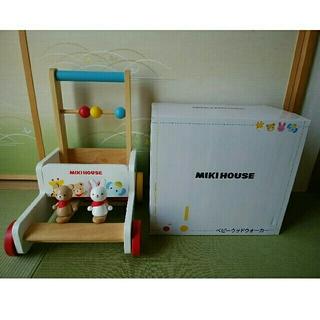 ミキハウス(mikihouse)の(お値下げ)ミキハウス 手押し車 カタカタ 箱付き(手押し車/カタカタ)
