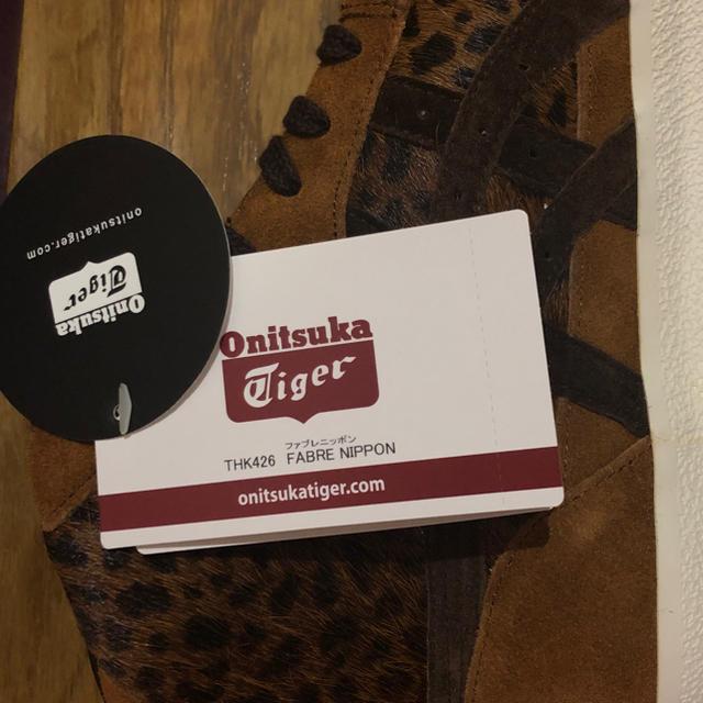 Onitsuka Tiger(オニツカタイガー)の新品未使用OnitsukaTigerオニツカタイガーFABRE NIPPON メンズの靴/シューズ(スニーカー)の商品写真