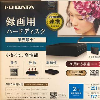 アイオーデータ(IODATA)の外付けハードディスク(その他)