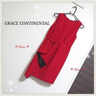グレースコンチネンタル(GRACE CONTINENTAL)のGRACE CONTINENTAL*サイドデザインワンピース(ひざ丈ワンピース)