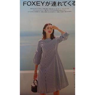 FOXEY - フォクシー ワンピース ストライプ  40 ウォッシャブル
