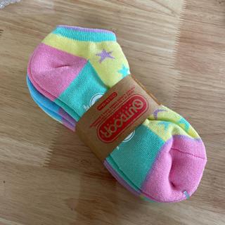 アウトドアプロダクツ(OUTDOOR PRODUCTS)のアウトドア☆outdoor靴下セット(ソックス)