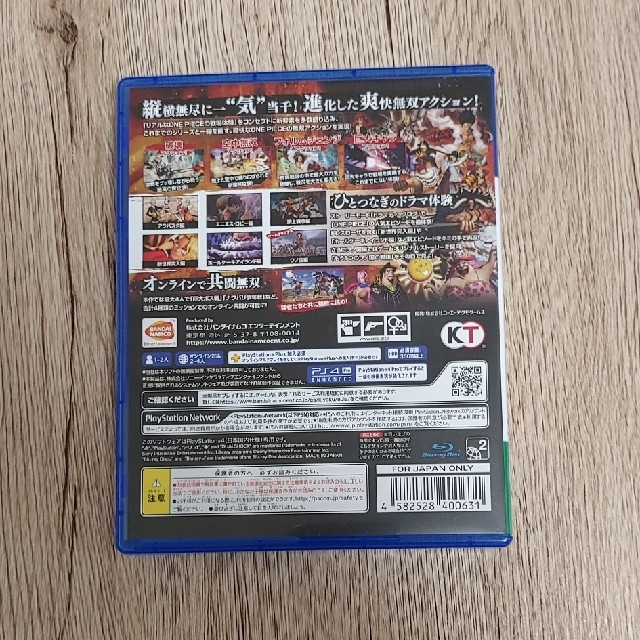 ONE PIECE 海賊無双4 PS4 プロダクトコード未使用、GEO限定特典付 エンタメ/ホビーのゲームソフト/ゲーム機本体(家庭用ゲームソフト)の商品写真
