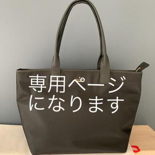 kate spade new york - 【美品・定価3.9万円】♠︎ ケイト・スペード ナイロントート♠︎