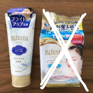 ビフェスタ(Bifesta)のBifesta クレンジング&化粧水シート、洗顔料 セット(その他)