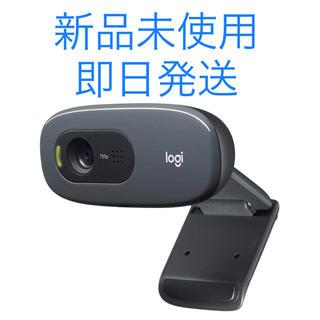 ELECOM - ロジクール Logicool HD Webカメラ ウェブカメラ C270N