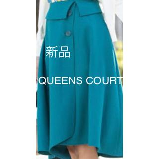 クイーンズコート(QUEENS COURT)のクイーンズコート スカート(ひざ丈スカート)