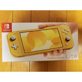 ニンテンドースイッチ(Nintendo Switch)のNintendo Switch Lite イエロー 新品未開封 スイッチ ライト(家庭用ゲーム機本体)