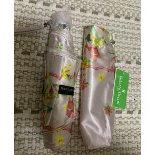 新品 折りたたみ傘  ROBERTA VIVIANI  ベージュ ピンク 花柄 (傘)