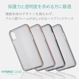 エレコム(ELECOM)のiPhoneケース(iPhoneケース)