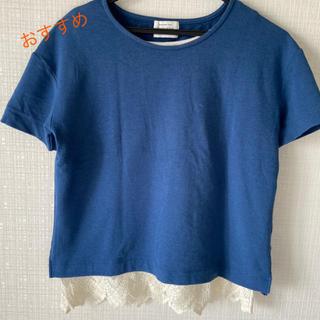 グリーンレーベルリラクシング(green label relaxing)のTシャツ レイヤードスタイル(Tシャツ/カットソー(半袖/袖なし))