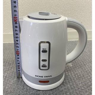 ホームスワン 電気ケトル SDK-120W 白 1.2L インテリ キッチン(電気ケトル)