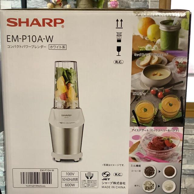 SHARP(シャープ)のシャープ コンパクトパワーブレンダー EM-P10A-W ホワイト系 スマホ/家電/カメラの調理家電(ジューサー/ミキサー)の商品写真