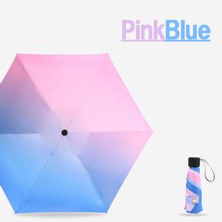 傘 折りたたみ傘 UVカット 晴雨兼用 遮光 レディース 折り畳み超軽量 雨傘(傘)