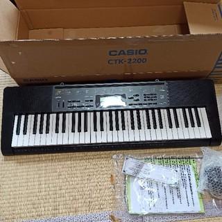 カシオ(CASIO)のCASIO CTK-2200 キーボード(キーボード/シンセサイザー)