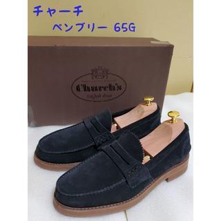 チャーチ(Church's)のチャーチ 65G/コールハーン スコッチグレイン ジャランスリワヤ 大塚製靴(ドレス/ビジネス)
