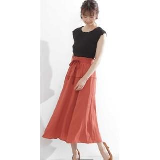 PROPORTION BODY DRESSING - 週末価格♪新品 プロポーションボディドレッシング ロングスカート