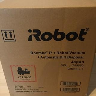アイロボット(iRobot)のiRobot i7+ ルンバ(掃除機)