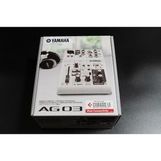 【新品】YAMAHA AG03 ウェブキャスティングミキサー(ミキサー)