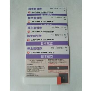 ジャル(ニホンコウクウ)(JAL(日本航空))のJAL株主優待券5枚(航空券)