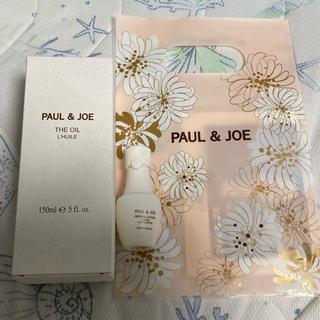 ポールアンドジョー(PAUL & JOE)のPAUL&JOE セット☆(化粧水/ローション)