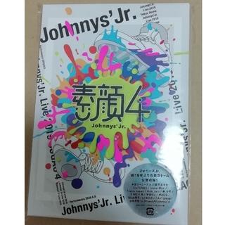 ジャニーズJr. - 素顔4 ジャニーズJr. 盤 DVD