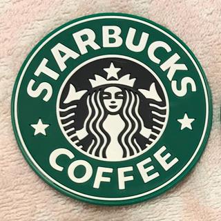 Starbucks Coffee - スターバックス スタバ コースター 1枚 緑