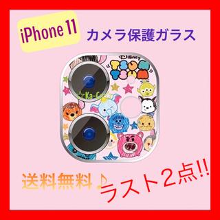 ディズニー(Disney)の【SALE最終日】iPhone11カメラ用保護フィルム ツムツム(保護フィルム)