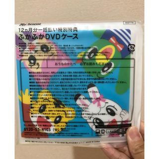 ガッケン(学研)の【非売品】しまじろう ふかふかDVDケース 2020年版(CD/DVD収納)