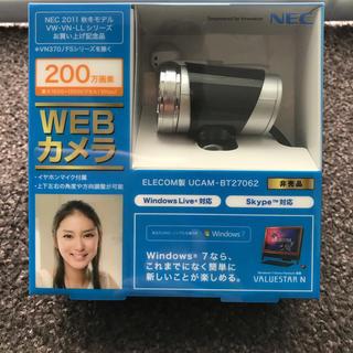 エレコム(ELECOM)のwebカメラ(PC周辺機器)