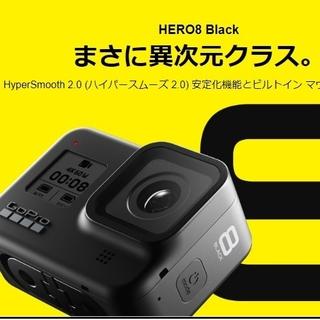 ゴープロ(GoPro)のAubreyさん専用(コンパクトデジタルカメラ)
