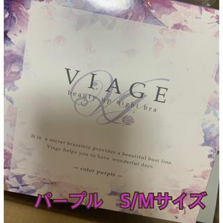 viage ナイトブラ パープル S/Mサイズ