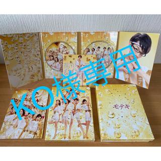 モテキ Blu-ray 豪華版 Blu-ray(日本映画)