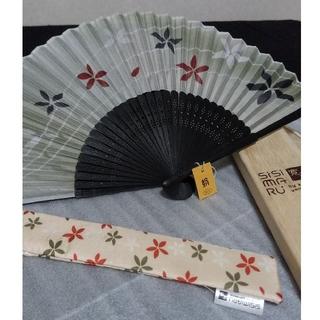 カンサイヤマモト(Kansai Yamamoto)のシルク扇子 SiSiMARU 山本寛斎(和装小物)