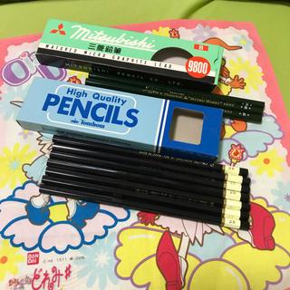 ミツビシエンピツ(三菱鉛筆)の2B&B えんぴつセット 三菱鉛筆★クオリティーの高い鉛筆(鉛筆)