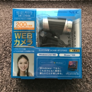 ELECOM - webカメラ