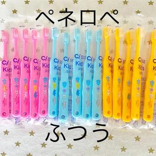 ペネロペ こども歯ブラシふつう15本♡歯科専用(歯ブラシ/歯みがき用品)