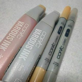 バリオスインク&コピックチャオセット(カラーペン/コピック)