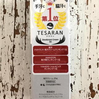 テサラン 25g(制汗/デオドラント剤)