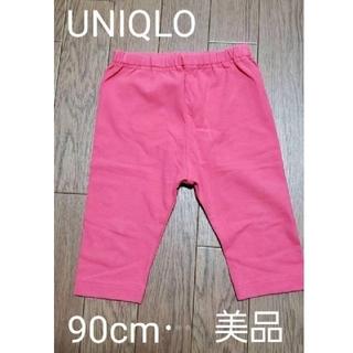ユニクロ(UNIQLO)のユニクロ レギンス 七分丈 90cm(パンツ/スパッツ)