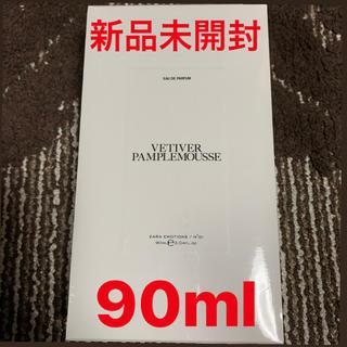 ザラ(ZARA)のZARA 香水 VETIVER PAMPLEMOUSSE 90ml(香水(女性用))