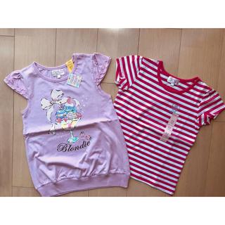 motherways - 新品タグ付き マザウェイズ  肩フリルカットソー ボーダーTシャツ 2枚セット