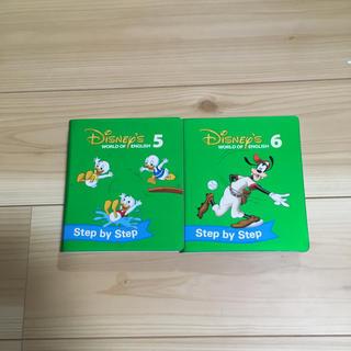 ディズニー(Disney)のディズニー 英語 ステップバイステップ(知育玩具)